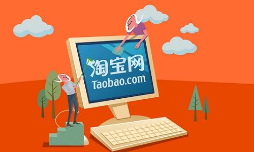 mua-hang-online-qua-taobao